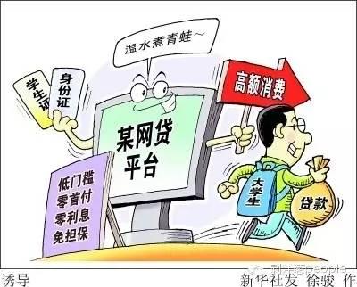 新京报记者曹晓波 练习生孙良滋 编纂|胡大旗