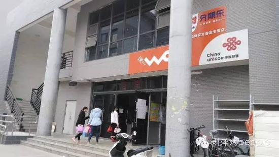 """3月17日,案发8天后,河南牧业经济学院内仍有校园存款""""分期乐""""的告白。新京报记者曹晓波 摄"""