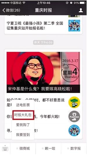重庆时报联合滴滴快车送你百万元打车券(组图)