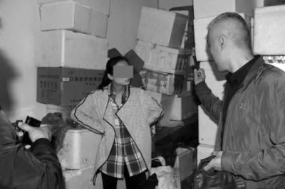 警方抓捕庞某卫女儿孙某现场。网络图片