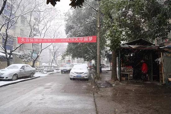 风雪中的白玉山康宁社区