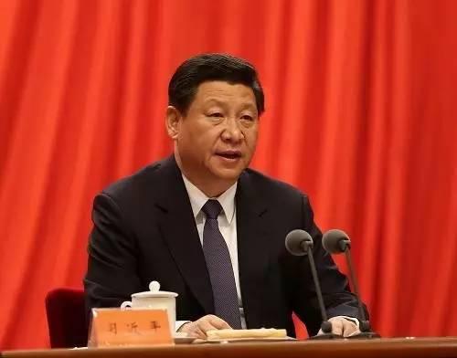 图为:2014年1月14日,中共中央总书记、国家主席、中央军委主席习近平在中国共产党第十八届中央纪律检查委员会第三次全体会议上发表重要讲话。