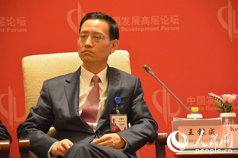 中国人民保险集团总裁王银成出席中国发展高层论坛 ...