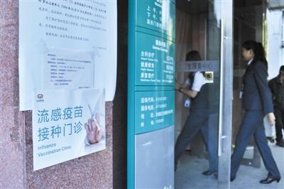 2014年10月15日,龙潭社区卫生服务中心门外贴着注射疫苗的告示。市卫计委昨日表示,北京市纳入免疫规划的疫苗安全可靠。资料图片/新京报记者 王嘉宁