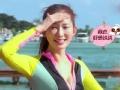 《花样姐姐第二季片花》第二期 林志玲花式扑水不放弃 挑战单人飞板终成功