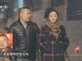 《了不起的挑战片花》第十一期 胡可助阵变知心姐姐 岳岳遭小撒蒙骗街头卖唱