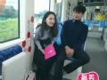 《我们相爱吧第二季片花》第一期 徐璐再次加盟惊呆魏大勋 魏大勋舞技惨被嘲笑