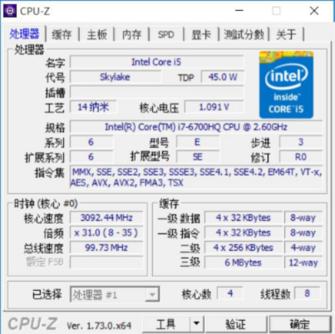 CPU-Z的测试分数