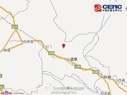 中新网3月21日电据中国地震台网正式测定:3月21日11时29分在甘肃酒泉市金塔县(北纬40.27度,东经98.22度)发生4.7级地震,震源深度20千米。