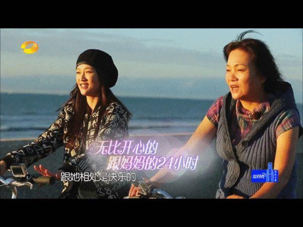 陈乔恩与妈妈骑车看夕阳