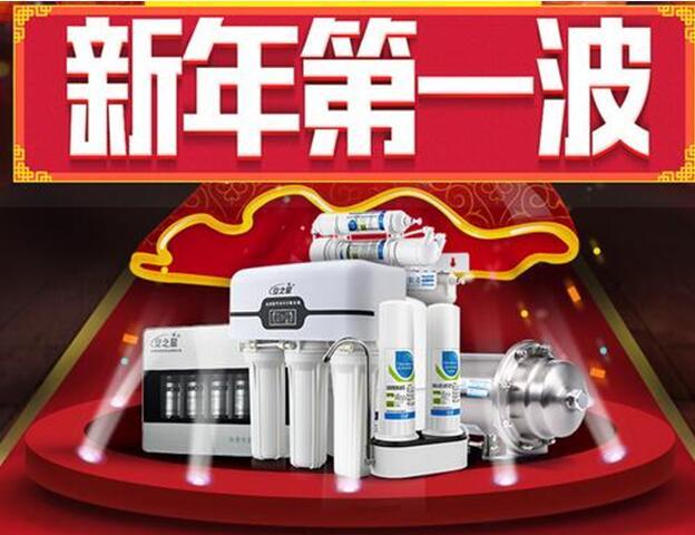 安之星净水器专卖店地址:http://www.52bjr.com/shop/anzhx.html