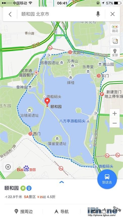 高德百度地图景区功能pk