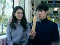 《我们相爱吧第二季片花》第一期 魏大勋贯彻好男友守则 称徐璐是自己心中女神