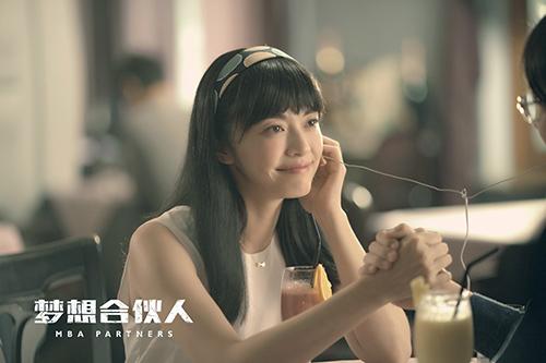 姚晨王一博甜蜜对视【点击进入高清组图】