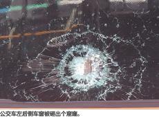 """半岛都会报3月21日讯(记者 景毅) 20日晚,威海路上演出危险一幕。一辆红色轿车和一辆125路公交车一路""""胶葛"""",待公交车进站后,轿车司机更是用硬物将公交车左后车窗砸碎。公交司机立即报警,轿车司机驾车分开现场。"""