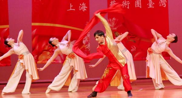 """上海艺术团""""欢乐庆元宵""""台湾巡演受欢迎"""
