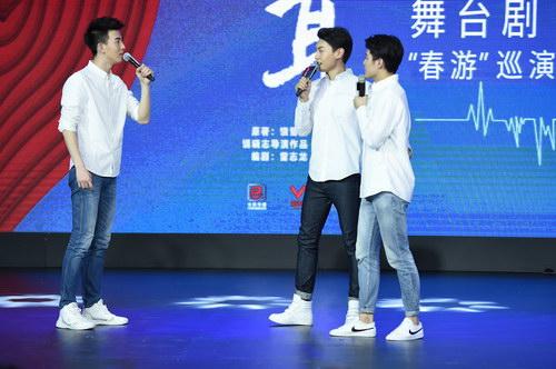 李川、王青、林盛东重现左耳片段
