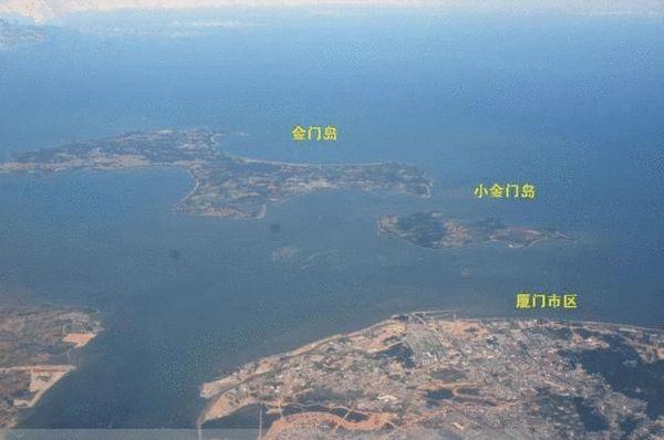 资料图:金门岛与厦门的鸟瞰图。