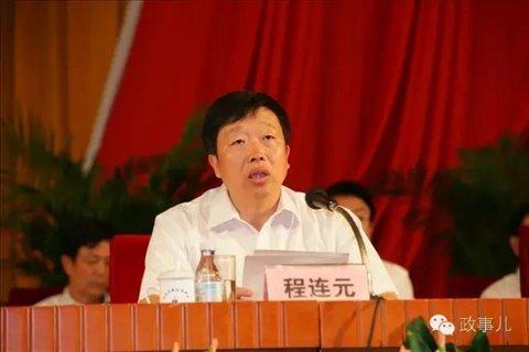 任昆明市委书记之前,出生于1961年的程连元任北京市朝阳区委书记。2015年6月底,程连元被评为全国优秀县委书记,距离此次晋升为副部级不足9个月。