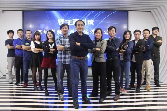 陈芒,国内首批轻工业品市场开创者之一,1993年创办了深圳市超维实业有限公司,20多年来一直致力于高级智能数字钟、数码音箱、数码收音机、时尚LED节能灯等电子精品的研发和生产。超维现拥有国内外各种专利200多项,属于国家级高新技术企业,并分别在香港和美国硅谷设立研发中心,品牌知名度享誉中外。