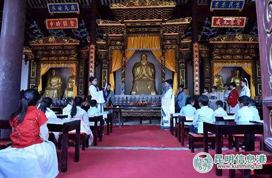 通海志贤书院为学子举行开笔礼仪式
