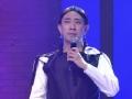 《搜狐视频综艺饭片花》白凯南踩恨天高挑战谭维维 表情夸张引全场爆笑