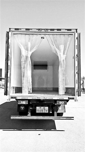 疫苗运送运用公用冷藏车