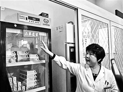 疫苗保留箱的温度24小时可见