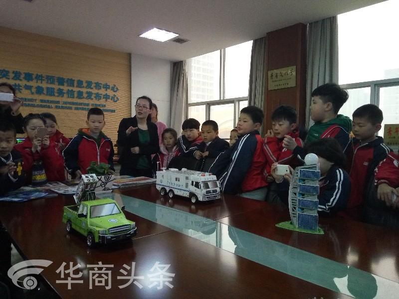 """""""世界气象日"""" 渭南500余学生走进气象科普教育基地"""