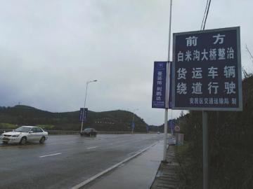 遂安快速通道,后便当是白米沟大桥。