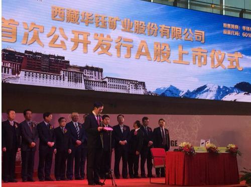上海)金融信息服务有限公司,致力于满足有色金属行业供应链的融资需求
