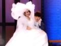 《对口型大作战片花》第九期 马丽穿婚纱致敬梅艳芳 张亮大方公主抱似新婚