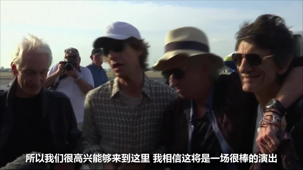 滚石乐队首赴古巴 25日晚在哈瓦那免费开唱