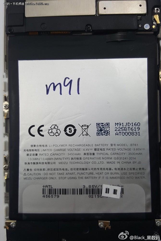 魅族魅蓝Note 3电池容量是多少