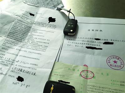 车主出示的警方立案回执单。金陵晚报记者
