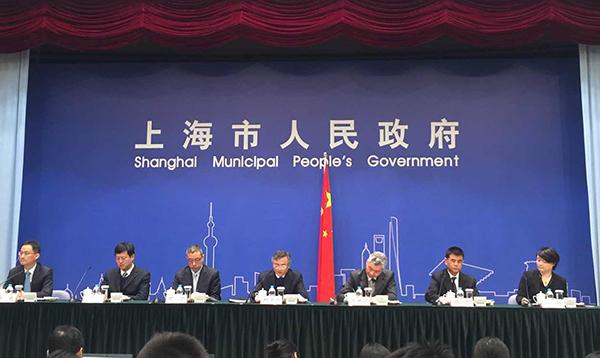 3月25日,上海市政府新闻发布会现场。