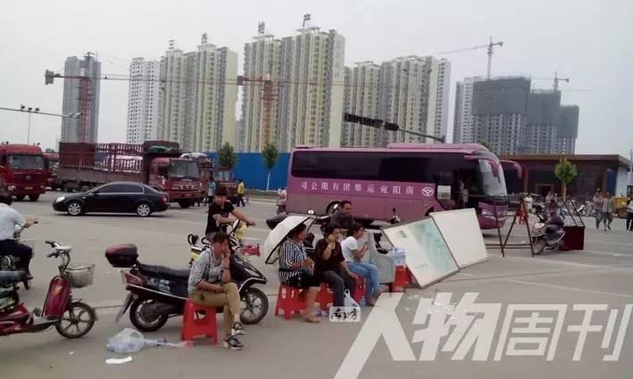 焦点访谈瘦身钢筋_河南南阳退休干部撞车案背后的集资乱象-搜狐新闻