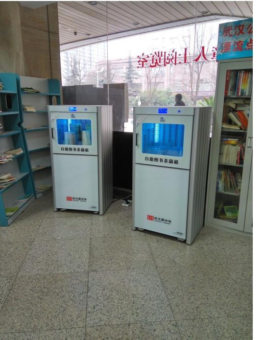 """武汉图书馆的自助图书杀菌机 30秒""""洗""""4本图书"""