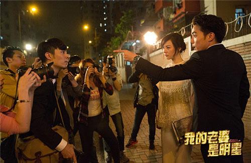我的老婆是女娲_《我的老婆是明星》定档4.8刘心悠踩老公上位-搜狐娱乐
