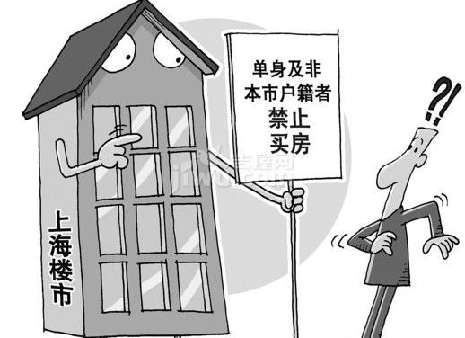 外地单身不能购房,上海女还会嫁吗?