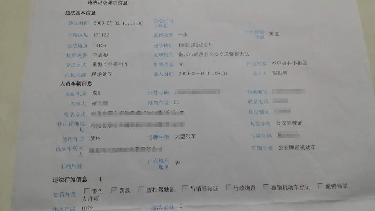 北京�主河北呈�F�纱问胤ㄓ��d �Q�奈慈ミ^本地