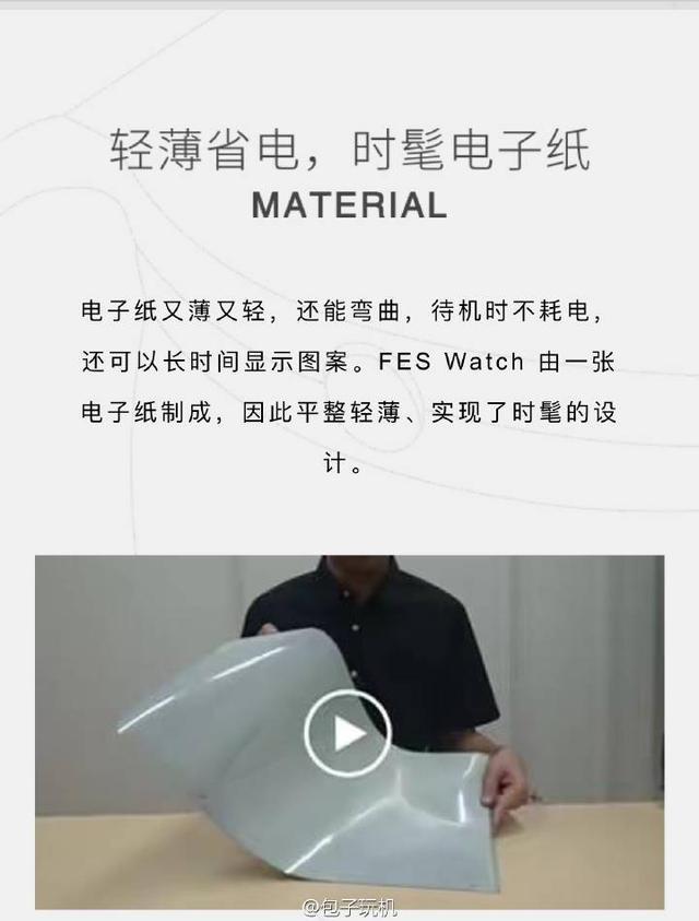 索尼lt26i换屏_索尼最新智能手表偷偷发布 电子纸屏幕完胜kin_-kindle屏幕亮点 ...