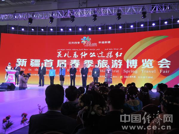 首届新疆春博会现场图 记者 马呈忠 摄