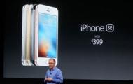 [科技]苹果新品被吐槽无亮点