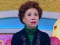 《四大名助第一季片花》第十二期 整容女遭母痛哭指责 陈辰曝母亲因自己修眉痛哭