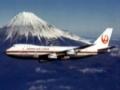 史上最惨烈空难 日本航空123号班机失事秘闻