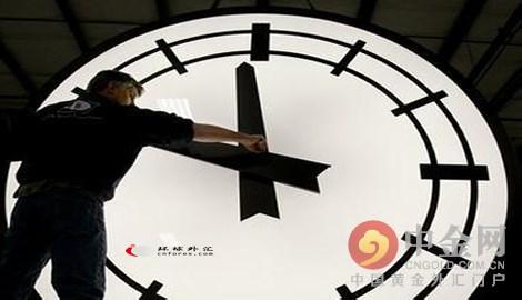 """此外,澳大利亚将于4月3日当地时间早上03:00(北京时间01:00)开始冬令时;新西兰将于4月3日当地时间早上03:00(北京时间4月3日23:00)开始冬令时,交易时间均延后1个小时。</p><p>&nbsp &nbsp  温暖治愈你的心和胃:)中新社长春3月26日电(记者 李彦国)26日,在长春市文化广场,40岁的韦燕舞将写好寄语的纸条装进瓶中,并拴在绿色的""""思念树""""上。</p><p>&nbsp &nbsp   BMW高效动力技术在2系上得到全面应用,配备了驾驶体验控制系统、第二代ECO PRO模式、制动能量回收、自动启停、惯性滑行功能等,实现更低的油耗和排放。</p><p>&nbsp &nbsp """"  我忙回头看,果然,女儿的一只鞋掉在一米多远的后面,她委屈得眼泪都要流出来了。</p><p>&nbsp &nbsp   虽然暂代CEO的陈安宁每周几乎会有两天选择在的汽车总部办公,但他几乎并不会管的具体事务,包括等系列工作其实还是孙晓东在负责,而在孙也闪离之后,在一时之间似乎陷入了""""群龙无首""""的状态,其未来的走向和命运也再度扑朔迷离。</p><p>&nbsp &nbsp 许多海鲜来自源头,大连野生活辽参、新鲜海蜇皮、海肠,在杭城都是""""独门""""。</p><p>&nbsp &nbsp   晚睡或睡眠不足,就表示醒着的时间太长,对身体而言是一种过度刺激,进而会引发人体的压力反应,诱发肾上腺大量分泌肾上腺素。</p><p>&nbsp &nbsp   <img src="""