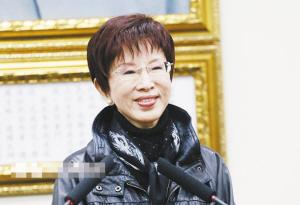 中国国民党党主席补选于26日进行投票。最新结果显示,台湾立法机构前副负责人洪秀柱获得78829票,得票率超过56%,成为中国国民党首位女性党主席。