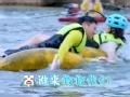 《一路上有你第二季片花》第三期 仙靓夫妇爱河漂流遇险 水上求教遭路人无视