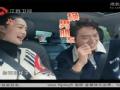 《我们相爱吧第二季片花》第二期 魏大勋自省话多惹尴尬  男友啊力爆衰被李沁嘲笑
